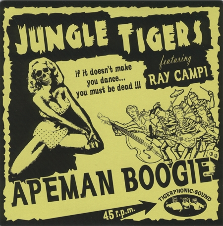Jungle Tigers feat. Ray Campi (EP)