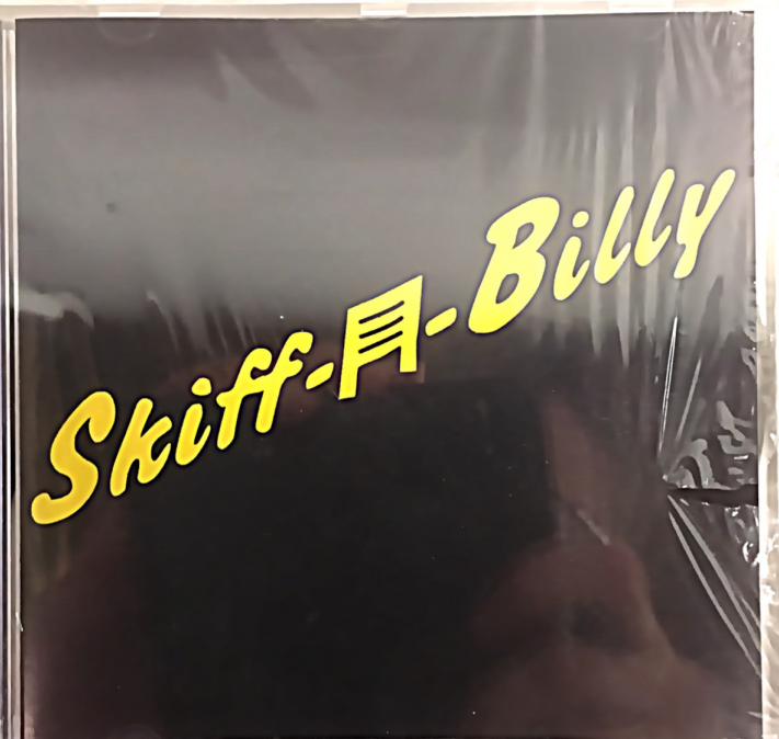 Skiff-A-Billy - Dito