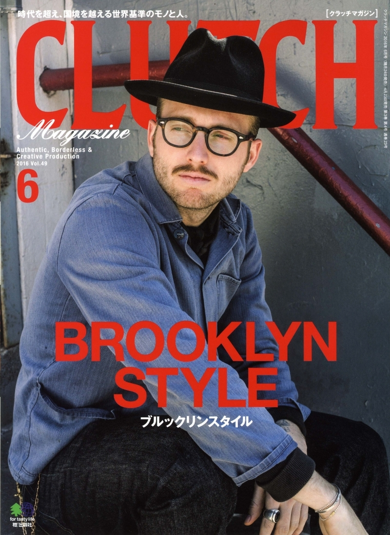 clutch-magazie-vol49