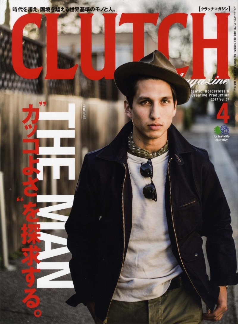clutch-magazine-vol-54