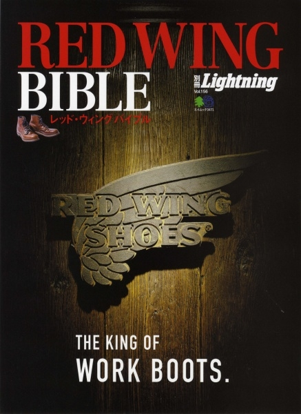 Lightning Magazine - Red Wing Bible