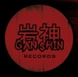 Gin-shan Records