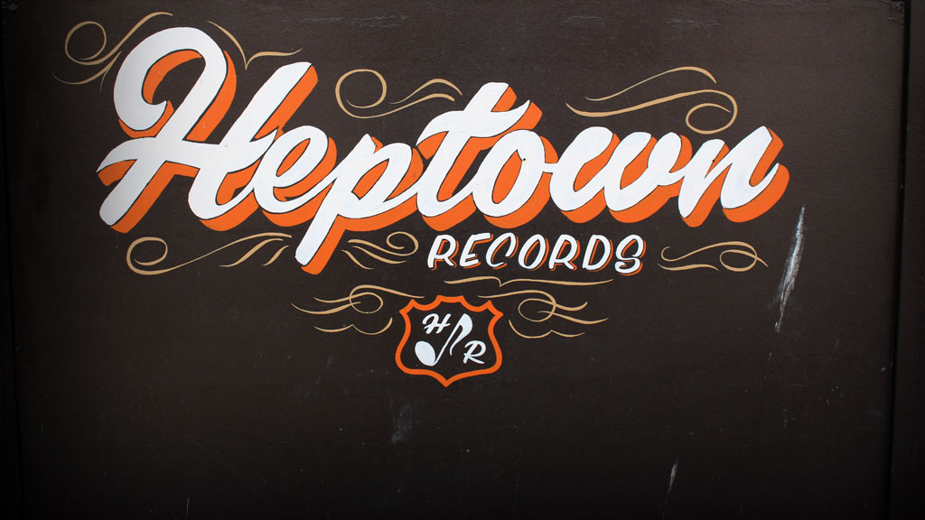 HepTown Records