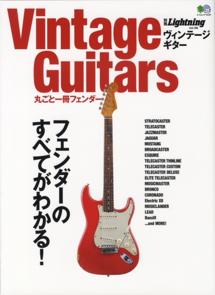 Lightning Magazine - Vintage Fender Guitar Book
