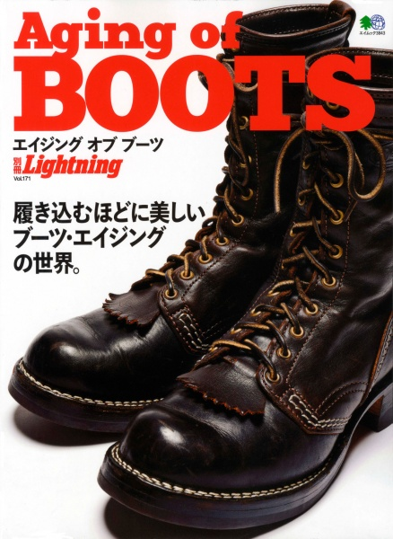 lightning-magazine-Aging-boots-bible