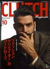 Clutch Magazine - Volume 43