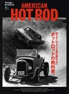 Lightning Magazine - American Hot Rod