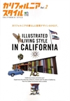 Lightning Magazine - California Style Vol 2