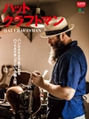Clutch Magazine - Hat Craftsman