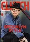 Clutch Magazine - Volume 49