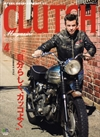 Clutch Magazine - Volume 48