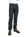 Levis Vintage Clothing - 1967 505 Jeans Rigid Denim 14oz